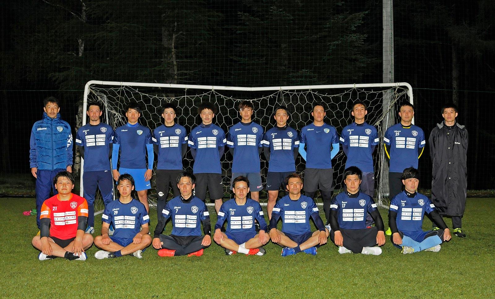 2021FCアビエストップチーム集合写真