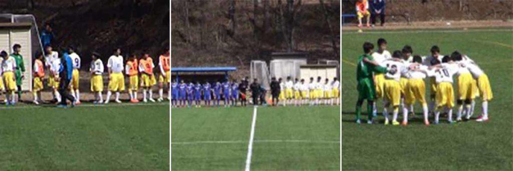 高円宮杯U-15サッカーリーグ2015長野第一節-試合写真1
