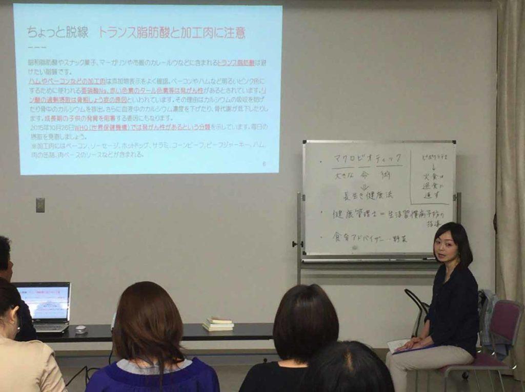 """中村恭子さんによる""""食事学入門""""セミナー2016-講義"""