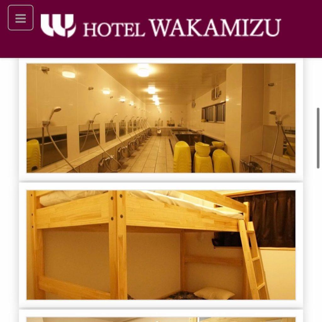 アビエス2020パートナーホテルわかみず紹介-ベッドとお風呂
