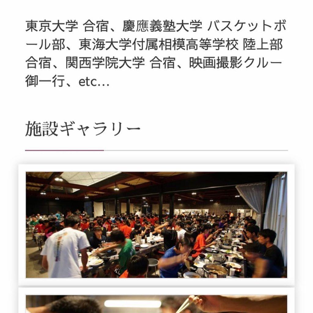 アビエス2020パートナーホテルわかみず紹介-食事の様子