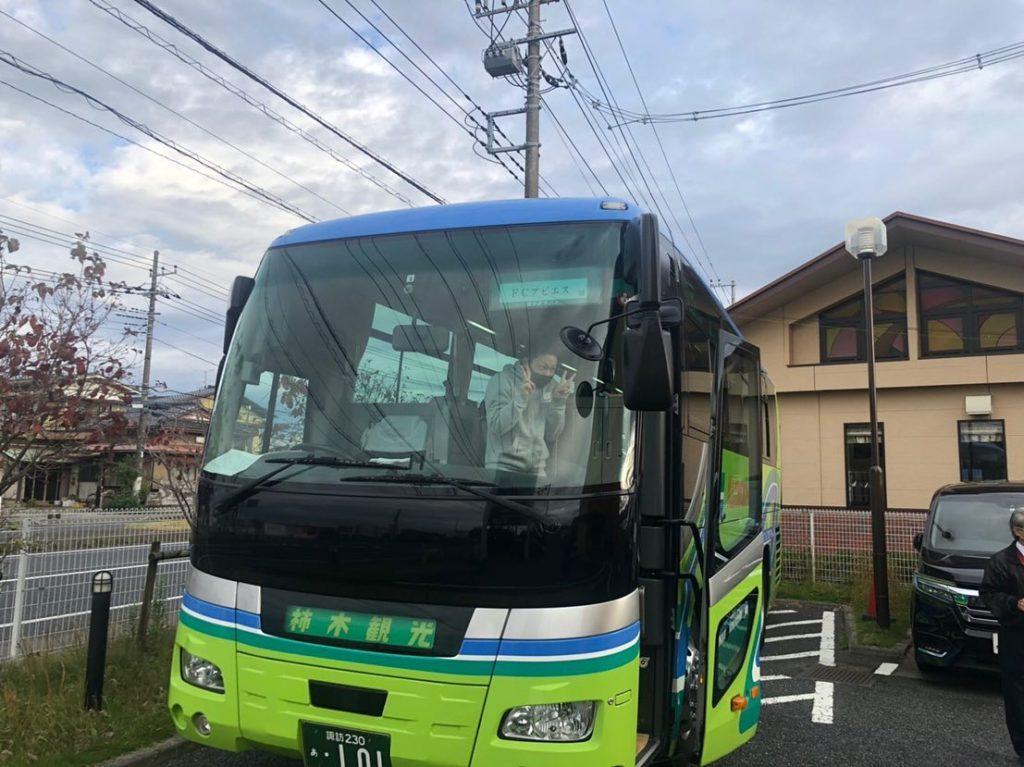 柿木観光バス移動1