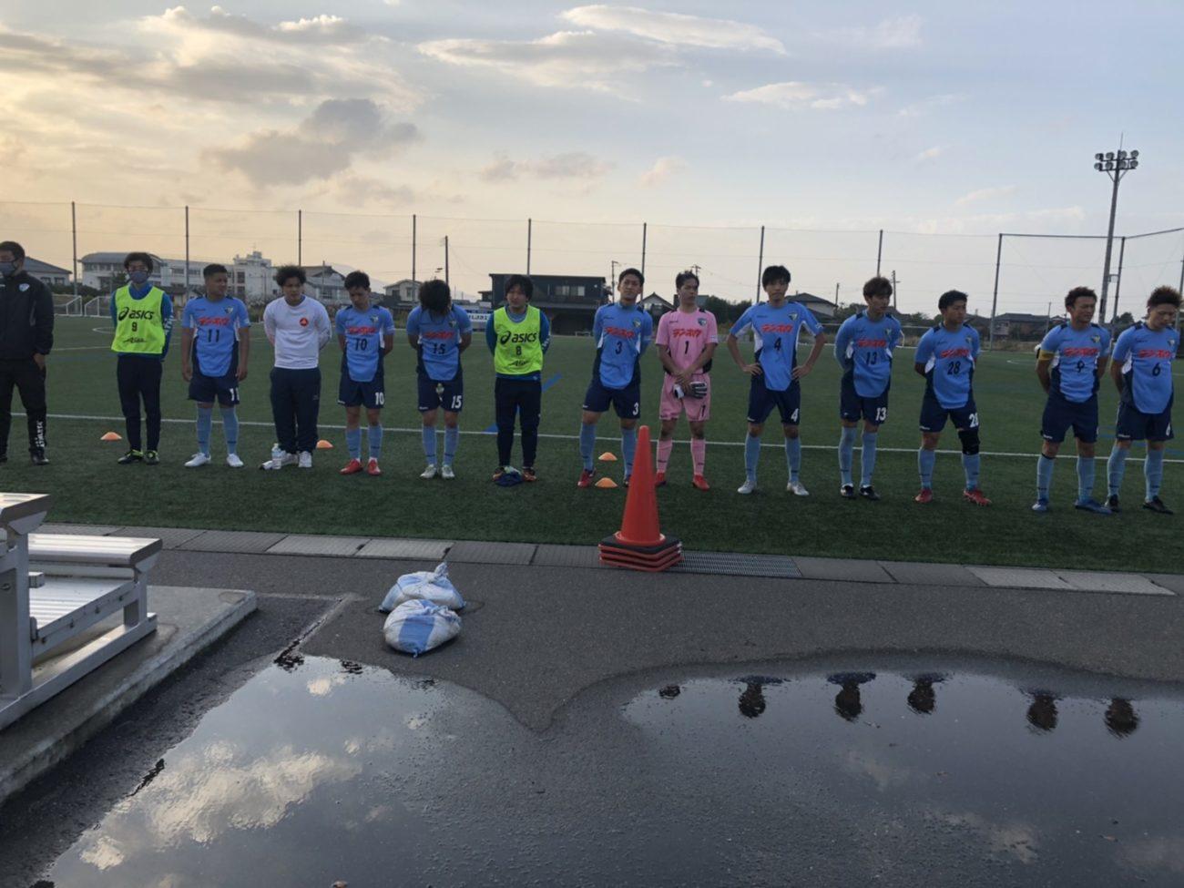 FCアビエス-第43回北信越チャレンジリーグ2020-第5節-試合終了