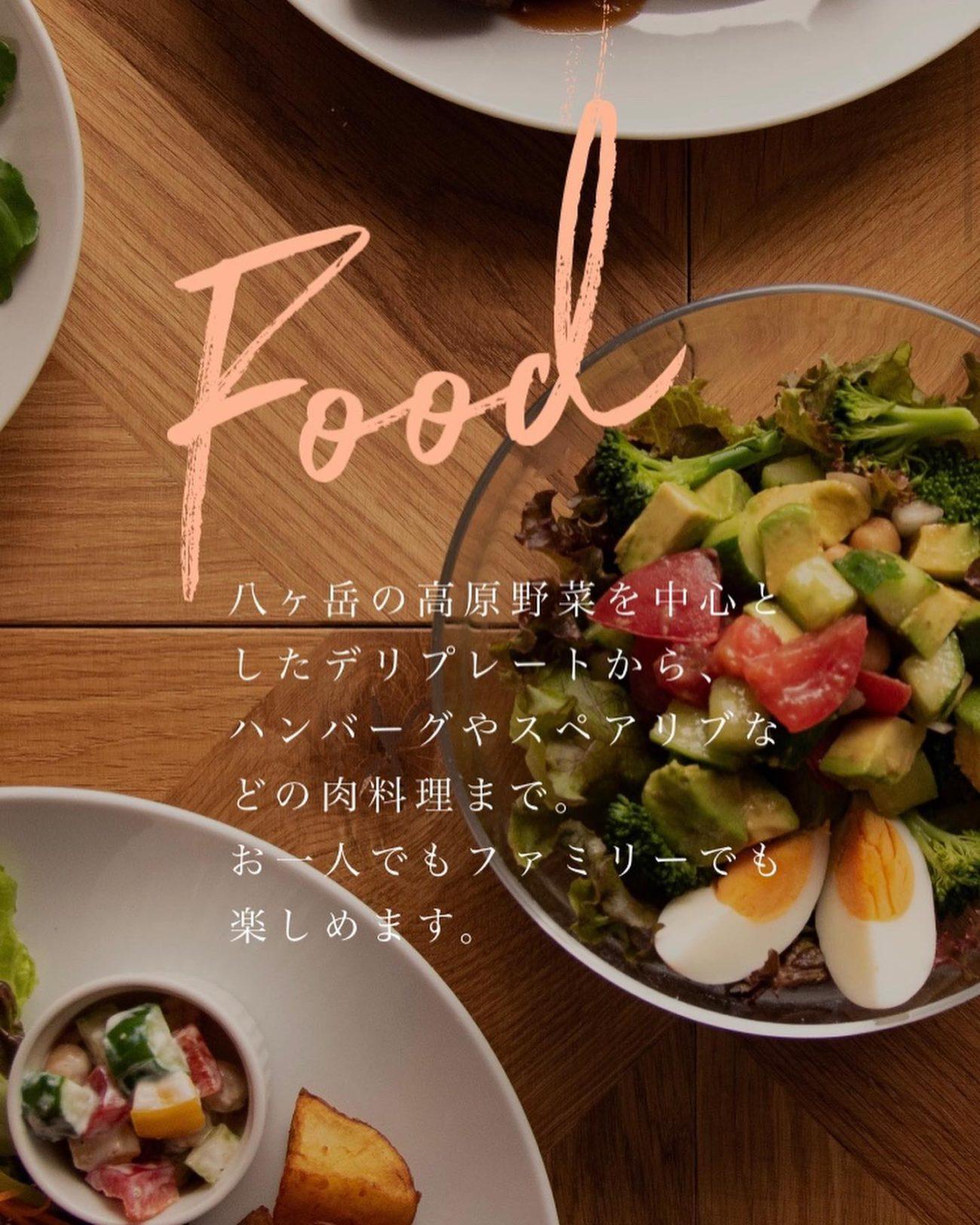アビエス2020パートナー紹介-デリ&カフェ「K」-food