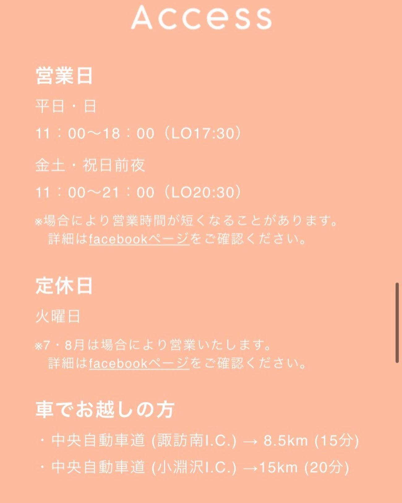 アビエス2020パートナー紹介-デリ&カフェ「K」-インフォメーション