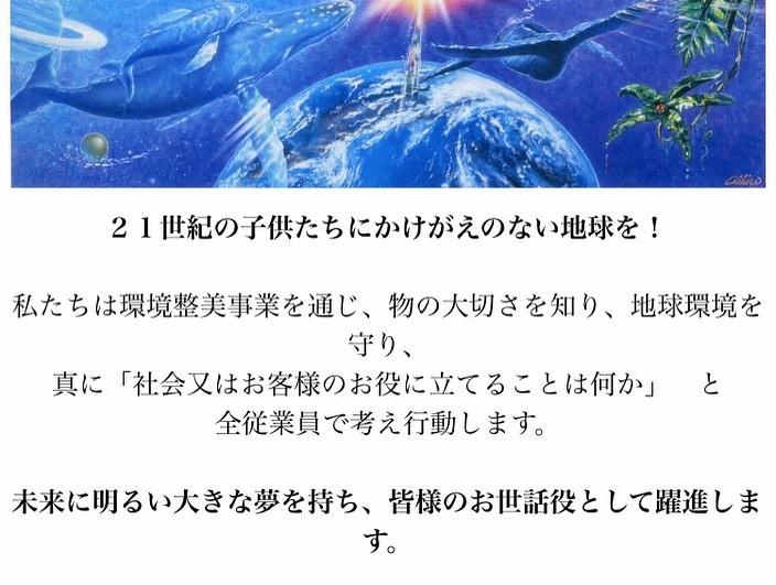 アビエス2020パートナー紹介-ココロス-info2