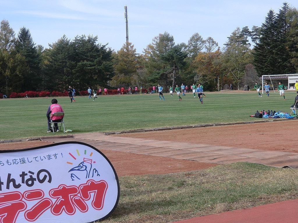 第10回テンホウ杯アビエスサッカー大会(2020)結果-富士見高原陸上競技場