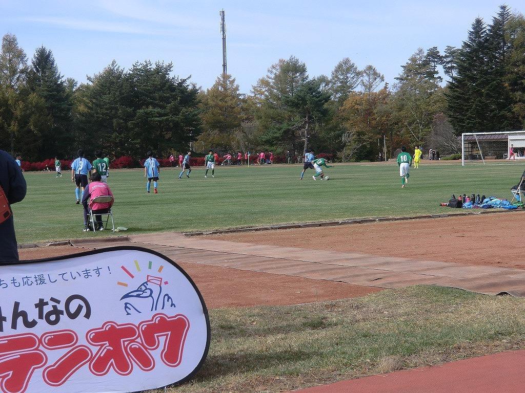 第10回テンホウ杯アビエスサッカー大会(2020)結果-富士見高原陸上競技場2