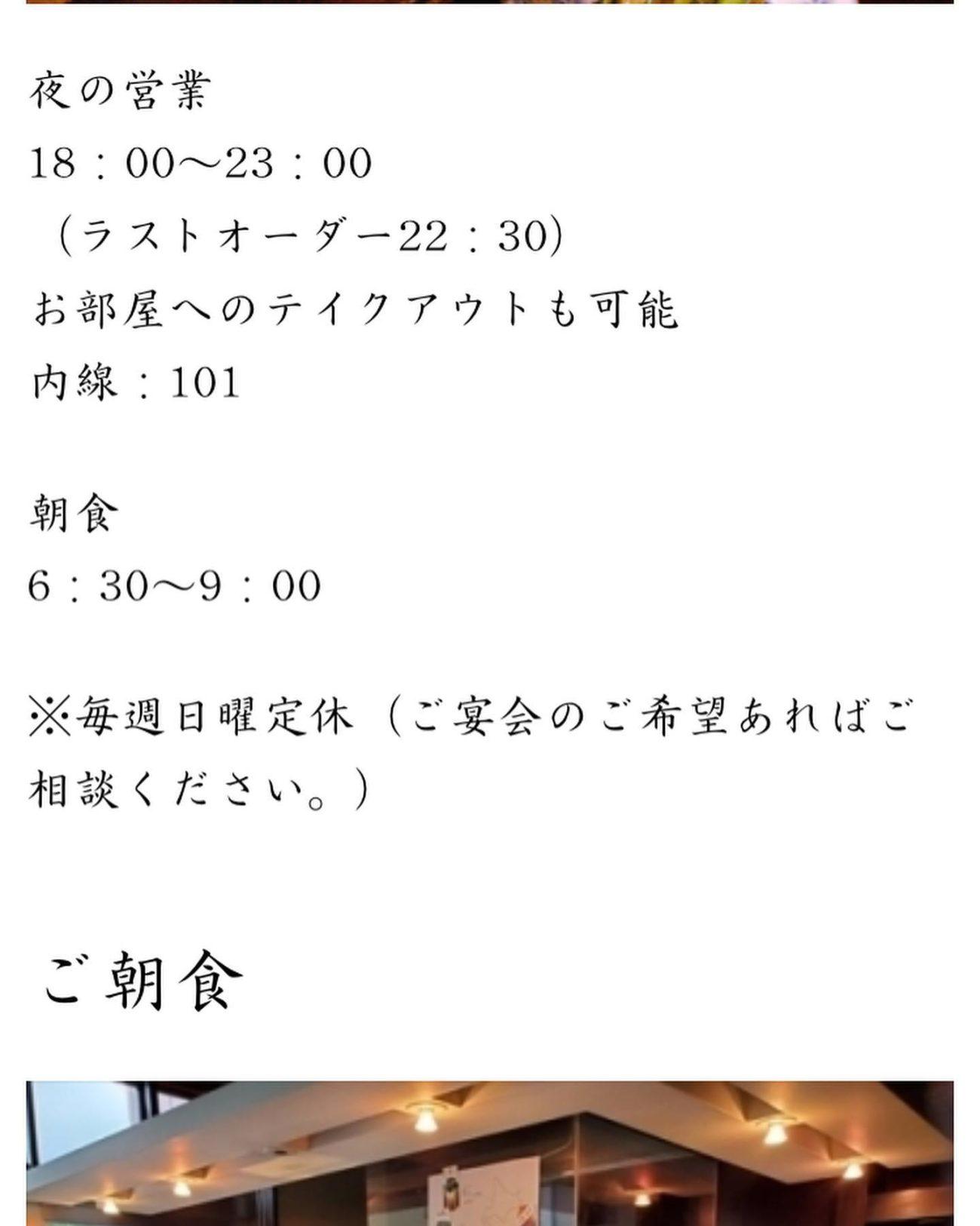 アビエス2020パートナー紹介-旬菜割烹ほり-お食事時間
