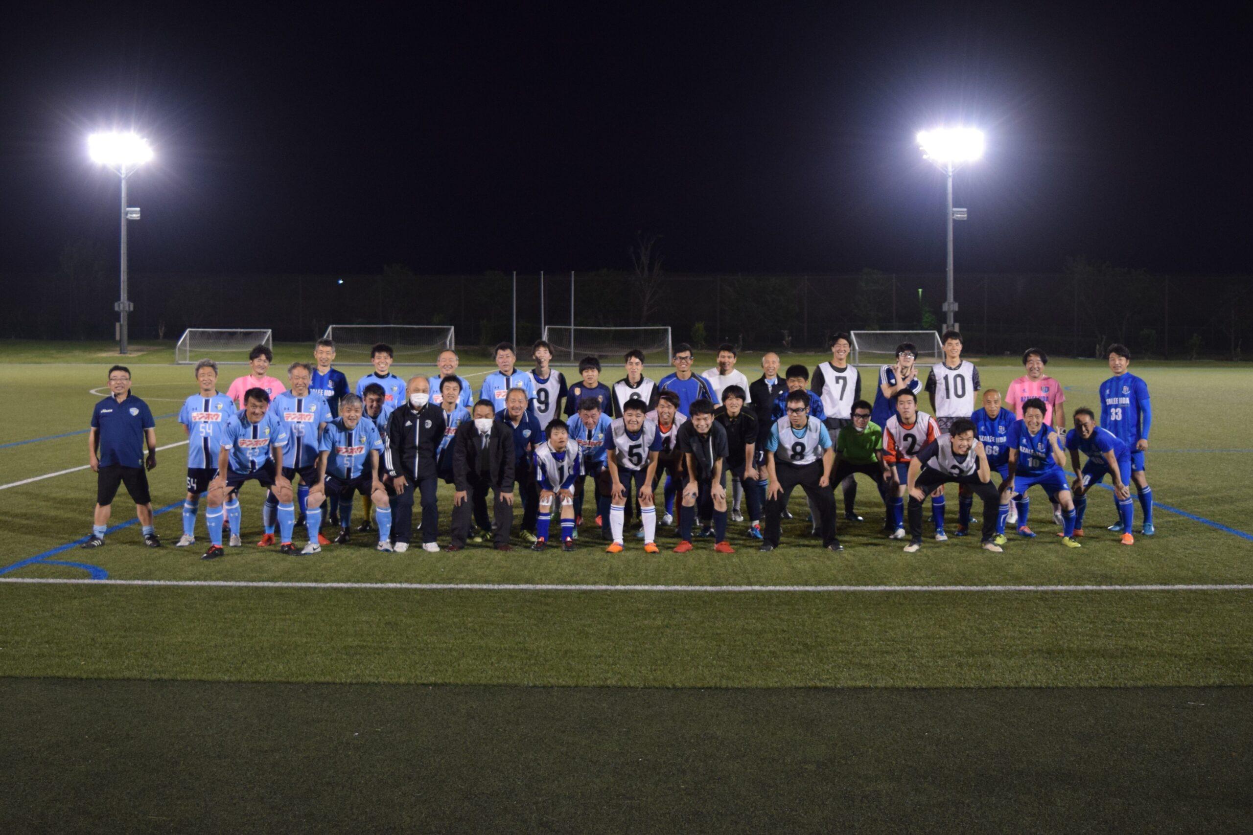 FCアビエスシニアO-50とアザリー飯田O-50と知的障がい者長野県代表トレーニングマッチ