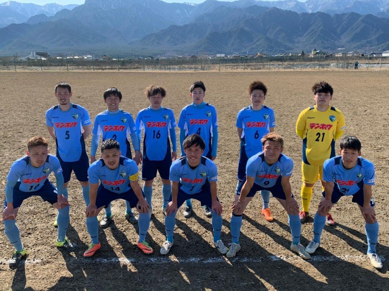 第26回長野県サッカー選手権大会 2回戦