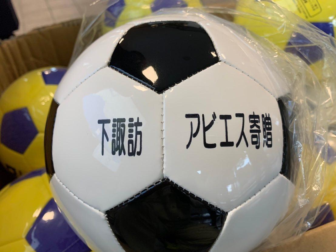 下諏訪町へサッカーボール寄贈